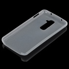 Stylish Plain Thin 0.3mm Plastic Back Case for LG Optimus G2 - Translucent White