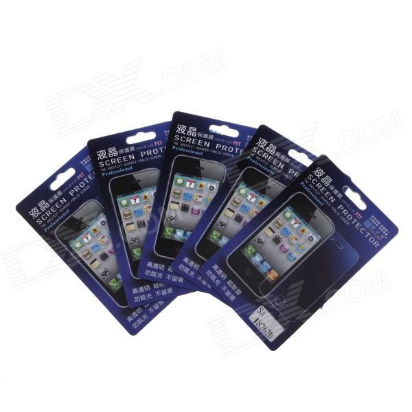 Newtop Protective Clear Screen Protector Guard Film for Samsung Galaxy Style Duos i8262D (5 PCS) newtop protective clear screen protector guard film for samsung g3812 transparent