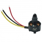 HJ2208 1400KV High Speed Brushless Motor for RC Helicopter/RC Aircraft (Clockwise Rotation)