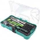 Pro'skit SD-9326M Consumer Electronic Equipment Repair Kit - Green + Black