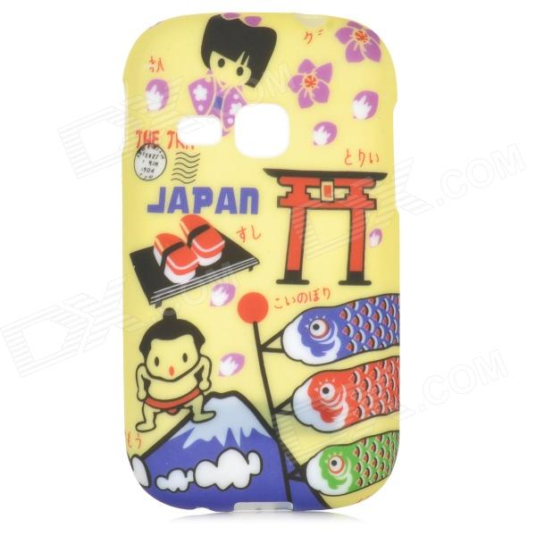 Graffiti Style Japen Travel Pattern Back Case for Samsung Galaxy Young S6310 / S6312 - Yellow + Red feng ling sb5512 ultrathin young model double eyelid tapes white yellow 240 pieces pack