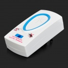 2.5W Electro Magnetic Pest Mosquito Repellent - White (AC 90~250V)