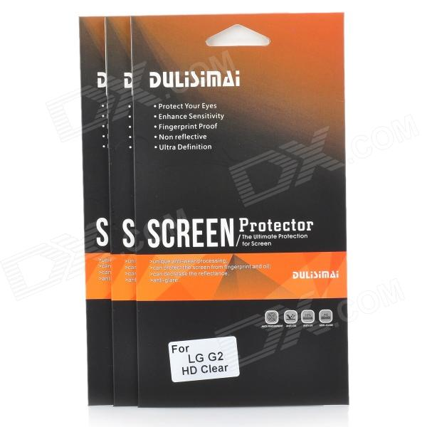 DULISIMAI Protective Clear PET Screen Protectors w/ Cleaning Cloth for LG G2 - Transparent (3 PCS) protective matte pet screen protectors w cleaning cloth for lg g2 transparent 3 pcs