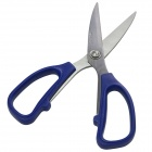 F-315 Stainless Steel Scissors / High Rigidity Shears for Home or Industry - Blue + Silver