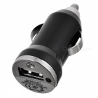 1000mA Car Cigarette Powered USB Adapter/Charger (DC 12V/24V)