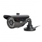 "YanSe YS-F276CDB Waterproof 1/4"" CMOS 800TVL CCTV Camera w/ IR-Cut / 24-LED Night Vision - Black"
