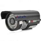 "YanSe YS-806DB 1/3"" CCD 420TVL Outdoor Infrared CCTV Camera w/ 36-LED Night Vision - Black"