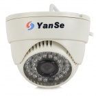 "YanSe YS-632-36CCW 1/4"" CMOS 700TVL CCTV Dome Camera w/ IR-Cut / 36-LED Night Vision - White"