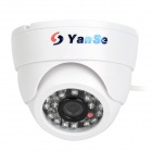 "YanSe YS-632CCW 1/4"" CMOS 700TVL CCTV Dome Camera w/ IR-Cut / 24-LED Night Vision - White"