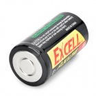 EXCELL 1.5V C/LR14 Alkaline Battery - Black + Silver (2 PCS)