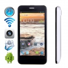 "CUBOT P5 Dual-Core Android 4.2.2 WCDMA Bar Phone w/ 4.5"" IPS, GPS and Dual-SIM - White"