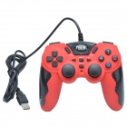 HAVIT HV-G82 USB 2.0 Wired 3D Double Vibration Game Controller - Red + Black