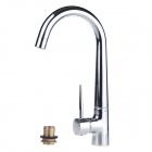 BEIRUI BY-3018 Fashion 360 Degree Rotation Cold / Hot Stainless Steel Kitchen Faucet - Silver