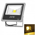 LeXing LX-TGD-3 20W 1200lm 3500K LED Warm White Spotlight w/ Stand - Black + Silver Grey (85~265V)