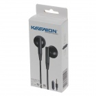 KEENION KOS-E019 Stylish Stereo In-Ear Earphone w/ Microphone - White (120cm-Cable / 3.5mm Plug)