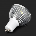 PA20-6W GU10 6W 600lm 3-LED ampoule blanche froide (85 ~ 265V)