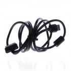 TZ-239 30-Pin Male to USB 2.0 Male Data Sync / Charging Cable for Samsung Tablet PC - Black (150cm)