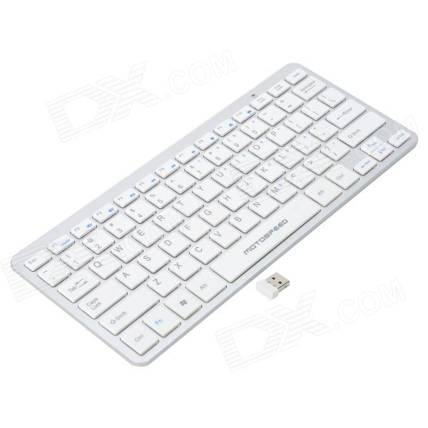 motospeed K100G 2.4G Wireless Ultra-thin 78-key Keyboard - White + Silver