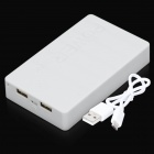 "BP Classical ""12000mAh"" Dual-USB Mobile Power Source Bank for IPHONE 5S / Samsung / HTC - White"