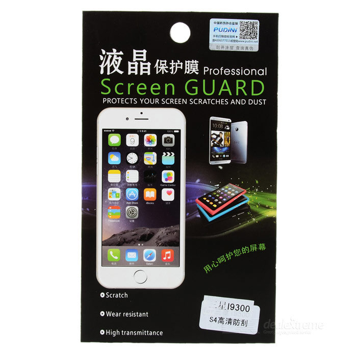 Pudini WB-I9300 Protective Clear PVC Screen Guard Film for Samsung Galaxy S3 i9300 - Transparent pudini protective 0 4mm tempered glass screen protector guard film for samsung galaxy s4 i9500