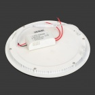ZHISHUNJIA 18W 1000lm 6000K 90-2538 sMD LED White Light Ceiling Lamp (AC 85~265V)