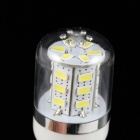 E14 3W 240lm 24 x 5630 SMD LED Cold White Light Corn Bulb (85~265V)