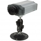 IP Wired 300KP CMOS Camera