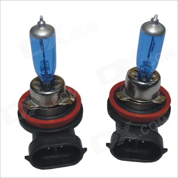 H11 12V 100W 550lm 5000K Warm White Light Car Halogen Lamp - Blue + Black (2 PCS )
