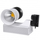 KX-COB85A-121 12W 3000K 1080LM  Warm White Track Light - White + Black (AC 85~265V)