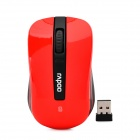 Promi MF-801 USB 2.0 2.4G Wireless Optical Mouse - Black + Red