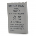 EN-EL5 Compatible 1500mAh Battery Pack for Nikon Coolpix3700/4200 + More