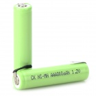 MT-002CK 800mAh 1.2V Ni-MH AAA Battery - Grass Green (2 PCS)