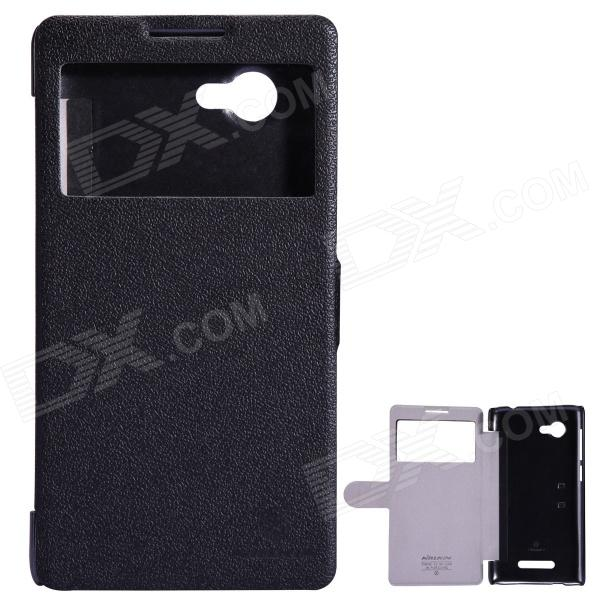все цены на NILLKIN Protective PU Leather + PC Case for Lenovo A880 - Black онлайн