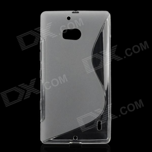 Protective TPU Back Case for Nokia Lumia 929 / Lumia Icon - Translucent White s style protective soft tpu back case for nokia lumia 928 translucent grey