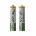 BTY Rechargeable AAA 300mAh Batteries - White + Green (2 PCS)