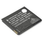 HB5V1 Replacement 1000mAh Li-ion Battery for Huawei Y300.Y300C.Y500.T8833 - Black