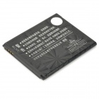 "Replacement ""1100mAh"" Li-ion Battery for Samsung Galaxy S3 Mini i8160 - Black"