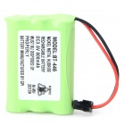 BT-446 3.6V 650mAh Ni-MH Rechargeable AAA Battery for Phone - Green + White