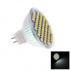 MR16 GU5.3 3W 60LM 5000K 48-SMD 3528 LED White Light Lamp Bulb - White + Silver (DC 12V)