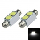 Festoon 36mm 2W 200lm 6500K 2-COB LED White Car Reading Light / Roof Lamp / Dome Bulb (12V / 2 PCS)