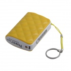 JJZ Portable 6500mAh  External Battery Charger Power Bank for Cell Phone + More - Yellow + White