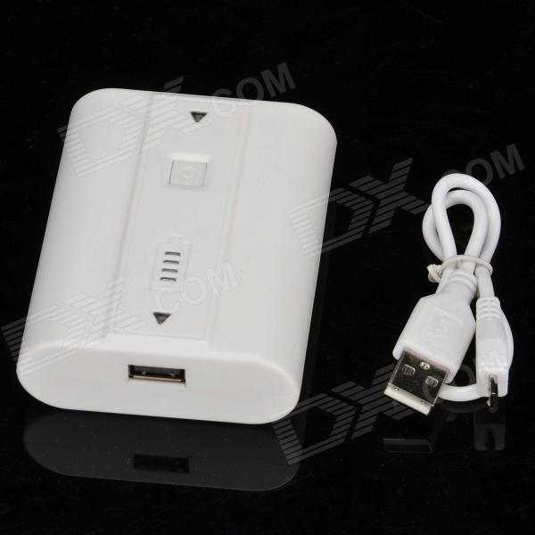 WT-H068 5200mAh Dual-Mode Power Bank w/ Move Charger / Direct plug-in Charger - White