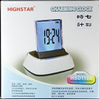Stylish Translucent Desktop LCD Clock with Digital Thermometer