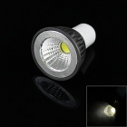 GU5.3 3W 240LM 6000K Cool White COB LED Dimmable Spotlight - Grey (110V)