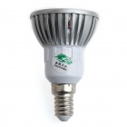Zweihnde RGBJ07 E14 3W 180LM RGB Light LED Spotlight w/ Remote Control - Silver (85~265V)