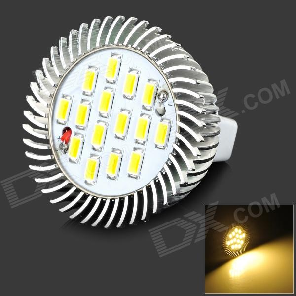 Lexing LX-SD-062 GU5.3 6W 400lm 3500K 15-5730 SMD LED Warm White Spotlight - White + Silver (DC 12V) lexing lx qp 20 e14 6w 470lm 3500k 15 5730 smd led warm white light dimmable lamp ac 220 240v