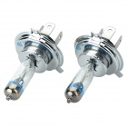 H4 55W 980lm 4200K Warm White Car Halogen Lights - Silver (12V / 2 PCS)