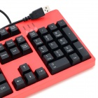 motospeed K40 Waterproof USB 2.0 Wired Gaming Keyboard - Red + Black (Cable-145cm)