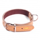 Adjustable Leather Pet Dog & Cat Collar - Khaki (Size 1)