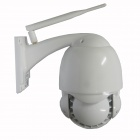 QGS IPC031 Waterproof Wireless Outdoor 720P H.264 IP Camera w/ 42-IR LED / 5x Optical Zoom - White